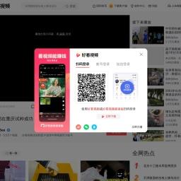 2米高巨型稻在重庆试种成功 网友:袁老的禾下乘凉不是梦!,三农,农民生活,好看视频