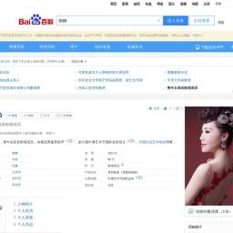 张静(青年女高音歌唱演员)