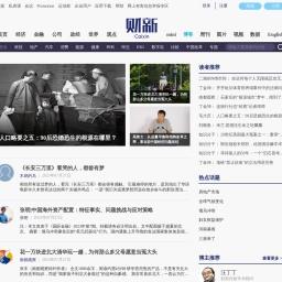 博客频道-财新网-CAIXIN.COM