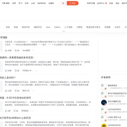 CSDN博客 - 专业IT技术发表平台