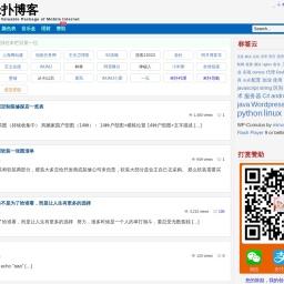 米扑博客 - 专注IT技术与量化金融
