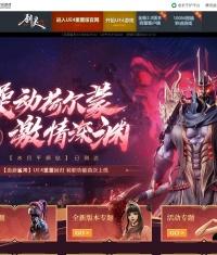剑灵官方网站-腾讯游戏