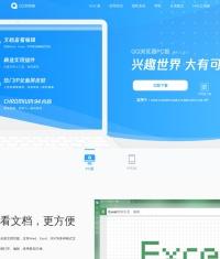 QQ浏览器官网_手机浏览器_电脑浏览器_