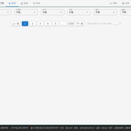 极简壁纸_海量电脑桌面壁纸美图_4K超高清_最潮壁纸网站