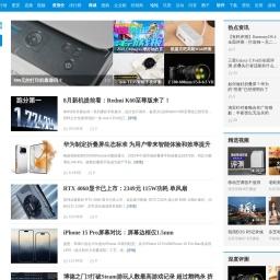 中关村在线 - 大中华区专业IT网站