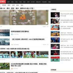 综合体育_乒乓球 羽毛球 排球 拳击比赛_东方体育