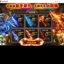 2019最新最火爆网页游戏