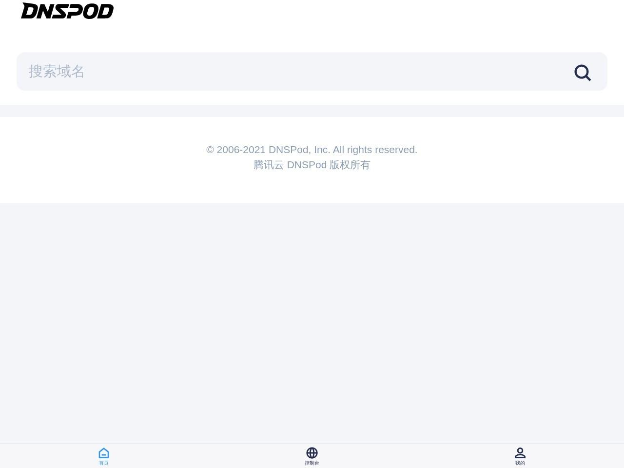 龙哥资源网-龙哥辅助网-免费提供绿色软件-活动线报以及其他-