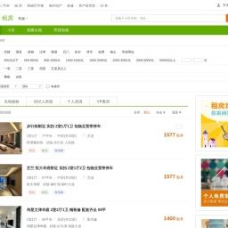 常德常德租房信息 常德租金_价格_房价 房产网-安居客租房网