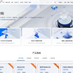 人工智能_人工智能应用_人工智能服务平台-腾讯云