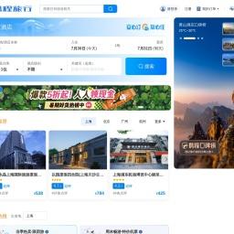 携程旅行网官网:酒店预订