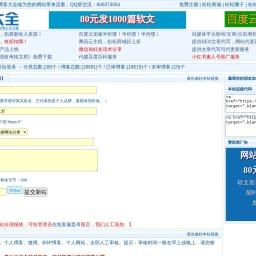 博客网址登陆 | → 新站登录 | →加入博大全能给您的网站带来流量!