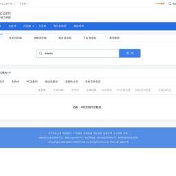 baiwan的搜索排行榜 - 星网大数据