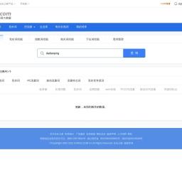 dadianping的搜索排行榜 - 星网大数据