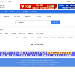 douyin123的搜索排行榜 - 星网大数据