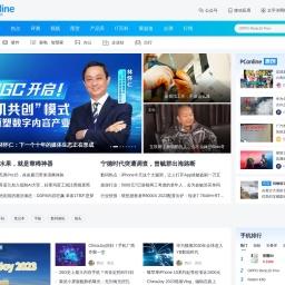 软件下载行业良好口碑_中国绿色软件下载大全-太平洋软件下载中心