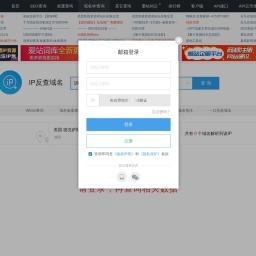 122.114.221.124属于河南郑州 电信_IP反查域名_同IP站点查询_同ip网站查询_爱站网