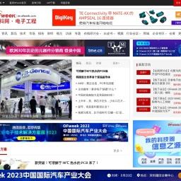 OFweek电子工程网 - 电子行业门户