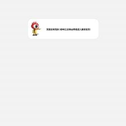 深圳等多地排查经营贷 严防违规流入楼市_新浪财经_新浪网