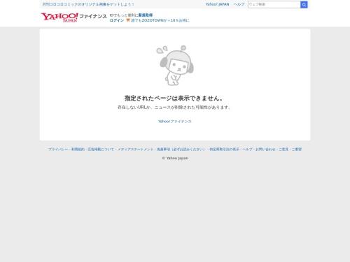 【自動投稿】 【本日のおすすめ銘柄】丸井グループ、経済活動再開で小売事業回復へ