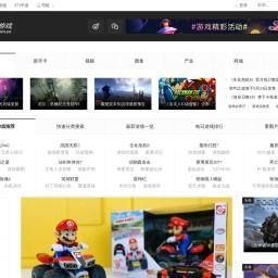 新浪游戏_最新网游,手游,单机游戏资讯,排行,下载_大型中文游戏媒体
