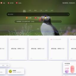 礼品网导航 | Hao.LiPinWang123.com