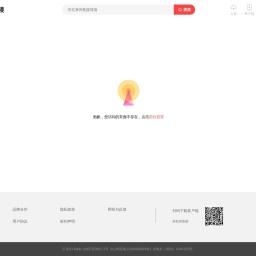 黄晓明被曝离婚后首露面!谈家庭状态憔悴,眼睛泛红几度欲流泪_好看视频