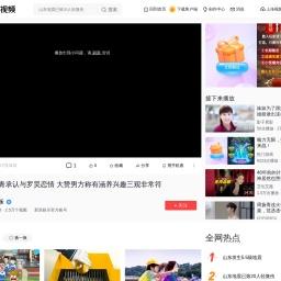 视频:周扬青承认与罗昊恋情 大赞男方称有涵养兴趣三观非常符,娱乐,明星动态,好看视频