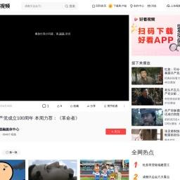 庆祝中国共产党成立100周年 本周力荐:《革命者》,影视,战争片,好看视频