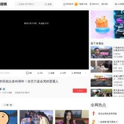 视频:刘德华庆祝出道40周年!自言只是会哭的普通人,娱乐,明星动态,好看视频