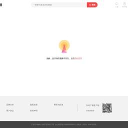 tiktok日韩区_好看视频