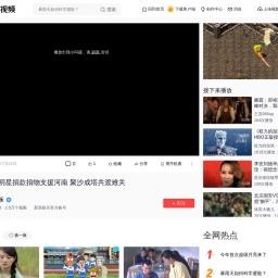 视频:多位明星捐款捐物支援河南 聚沙成塔共渡难关,情感,正能量,好看视频