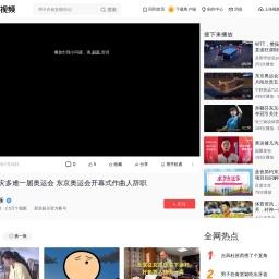 视频:好多灾多难一届奥运会 东京奥运会开幕式作曲人辞职,体育,体育综合,好看视频