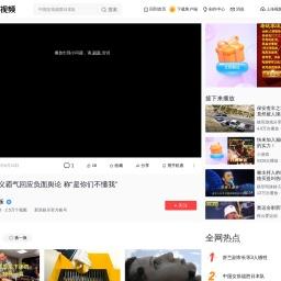 """视频:孟子义霸气回应负面舆论 称""""是你们不懂我"""",娱乐,明星动态,好看视频"""