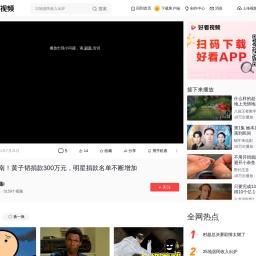 众星驰援河南!黄子韬捐款300万元,明星捐款名单不断增加,娱乐,明星动态,好看视频
