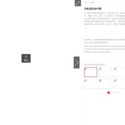生机|居住在中国_网易家居图库