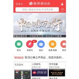 凤凰网房产北京_北京房产网_北京房地产_北京房产信息