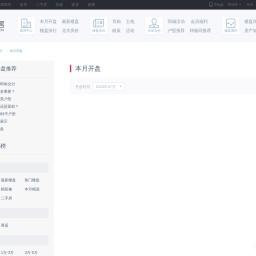 北京本月开盘楼盘排行-北京本月开盘楼盘价格信息-北京乐居