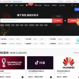 猴子音悦-版权音乐商用授权购买网站-罐头音乐视频配乐素材库