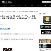 https://iot.mirai-media.net/leafee-oyo-life/