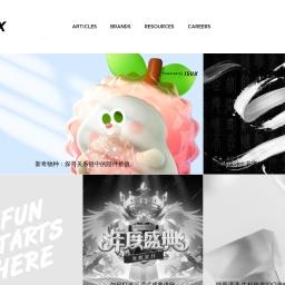Tencent ISUX Design