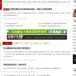 松松网 - 卢松松博客 - 为草根创业者提供网络推广知识