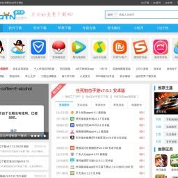 手机腾牛网-实用的免费软件下载-安全的QQ软件下载站
