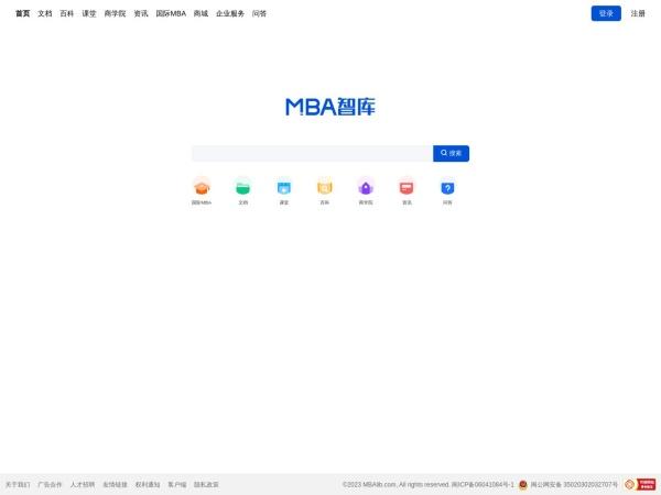 mbalib.com的网站截图