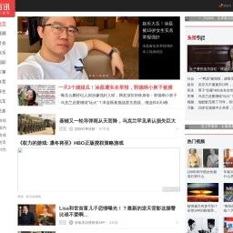头条新闻_东方资讯