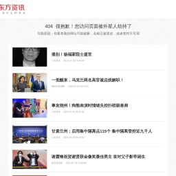 突发!又一知名艺人在医院抢救无效身亡,年仅36岁_娱乐频道_东方资讯
