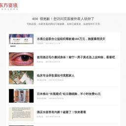 网红活动花费千万元请甄子丹出台,台上尬聊十分钟_娱乐频道_东方资讯