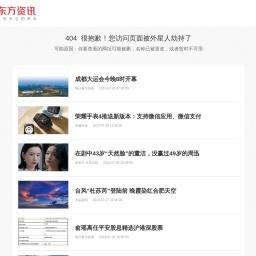 劳荣枝跳舞视频热传,圈内人:舞技一般,想起来头皮发麻_社会频道_东方资讯