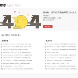44岁陆毅胖到没脖子!当年这个土生土长的上海人才是内地偶像鼻祖_娱乐频道_东方资讯