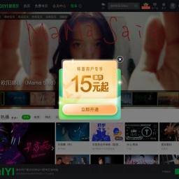 音乐频道-高清正版MV_流行音乐视频在线观看-爱奇艺
